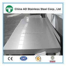 medium carbon steel price per kg