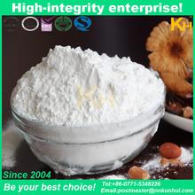 Food ingredients ice cream stabilizer maltodextrin prowder price