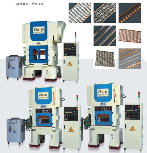 Number Plate Machine Punching Machine For Car Plate