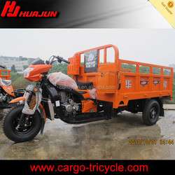 cargo tricycle/ three wheel motorcycle