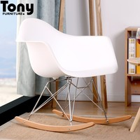classic living room furniture rocking plastic DSW chair