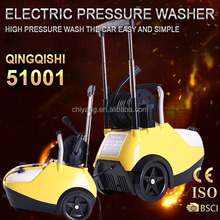 Good touch electric pressure free car wash machine with high quality and good service