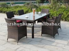 Rattan Outdoor Wicker Furniture/HB21.9139