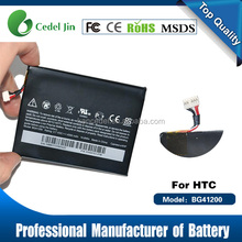 Lithium ion gb t18287-2000 mobile rechargeable dry battery for HTC Flyer P510E EVO View 4G alibaba manufacturers