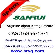 Nutrition L-Arginine alpha-Ketoglutarate, High purity 16856-18-1 L-Arginine alpha-Ketoglutarate