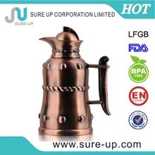 wide mouth water cooler children cooler jug (JGBM007,010)