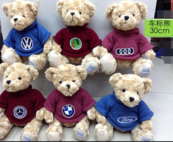 2015 Promotional cheap custom teddy bear toy with blue t shirt and logo plush stuffed cheap personalized teddy bear