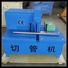 2 inch electric hydraulic rubber hose cutter machine cutting machine for sale