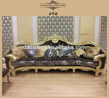 danxueya- french furniture wholesale/ french reproduction furniture /antique reproduction french furniture