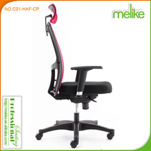 Passed BIFMA high back mesh rotating lumbar support chair O- one C01-HAF-CP