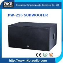 "900W dual 15"" subwoofers PW-215"