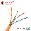 China Supplier Best Price cat5 network cable lan ethernet cable