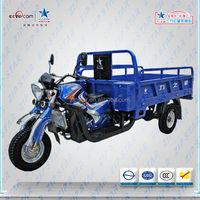 2014 year motorized rickshaw for cargo