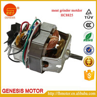 Meat grinder spare parts 250w ac motor