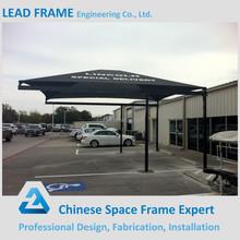 Car Parking Metal Frame Outdoor Canopy