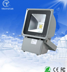 Hot sale and high quality outdoor epistar 70w led flood light