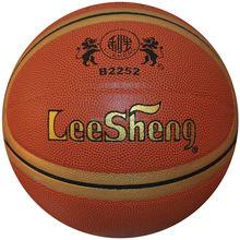 Machine laminated no stripe PU leather basketball Size 5