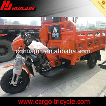 HUJU 200cc car tricycle / three roads motorcycle / motorcycle enduro for sale