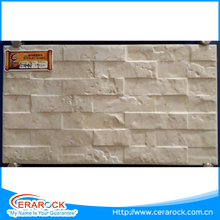 Tiles made in China factory price 3D printing tile 200X400 Ceramic Outside Wall Tile