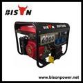 6kv stromaggregat mit leistungsstarken Motor kupfer lichtmaschine für käufer
