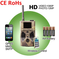 CE RoHs Approval GSM MMS 12MP 940NM 1080P wireless infrared remote spy camera