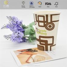 2015 Newest printed paper cups kraft paper