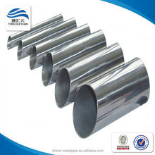 new ciss for epson xp 201/ xp 401 stainless steel pipe
