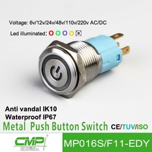 CMP High Quality Waterproof Metal 16mm Push Button switch