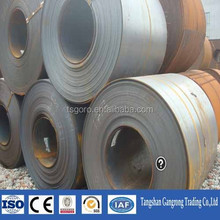 composition of st37 steel coil supplier