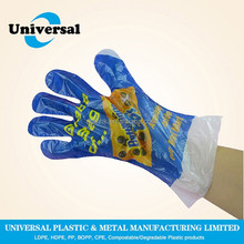 Customized Oxo-biodegradable Multi-Color gloves