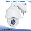 High resolution security camera 30x optical zoom cvi camera PAL/NTSC
