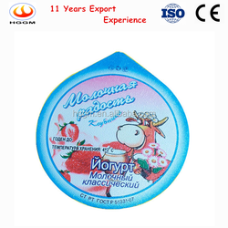 Attractive Smart Aluminium Foil Cover for Food Container