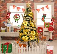 Christmas gift set golden tree 1.2 1.5 meters Christmas tree