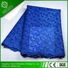 High quality african velvet lace embroidery french lace nigerian dress fabric