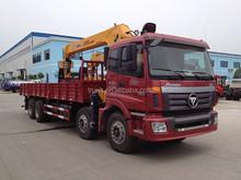 20 ton truck crane,20 ton hydraulic truck crane
