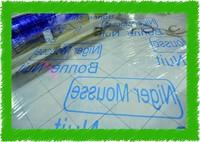 Hot selling printing soft pvc film china mattress pvc packing film