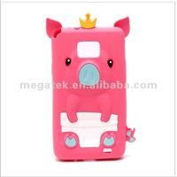 Mobile phone case phone accessories cute crown pig cartoon Silicon case for galaxy S2 i9100
