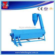 Waste plastic film dewatering drying densifier machine