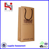 Dongguan factory Haiying oem eco packaging carry tote paper bag in box for wine