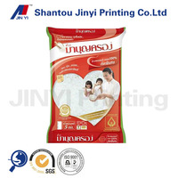 Safty food grade laminated plastic stand up pouch with valve for rice