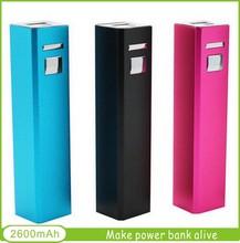 2600mah portable power bank mobile power for gift OEM