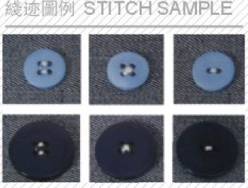 Zoyer-Juki-Hight-Speed-Button-Attaching-Industrial-Sewing-Machine-ZY373-.jpg