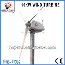 Green energy powerful 10KW low noise wind generator