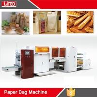 RZJD-G350J Brown Kraft Paper Bag Making Machine For Sale