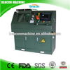 top selling products beacon BC-12 turbo shaft rotor dynamic balancing machine