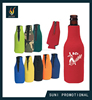 Neoprene beer bottle holder/Beer bottle cooler with zipper