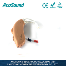 China Alibaba AcoSound Acomate 420 BTE CE TUV ISO Proved Cheap hearing aid wireless bug listening device
