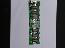 inverter for UV CCFL light with Chinese price