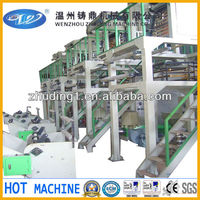 bopp film extrusion machine