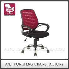 Cheap Price Multifunctional Original Design Quality Mesh Office Chair